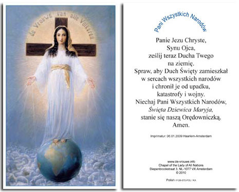 Prayer card, 2 pages - Polish