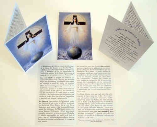 Prayer card, 4 pages, - Spanish