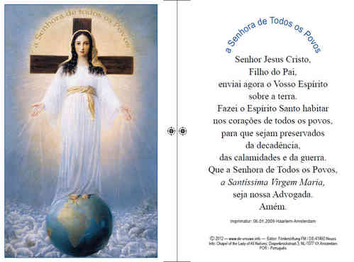 Prayer card, double-sided - Portuguese, download for personal printing