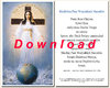 Prayer card, double-sided - Polish, download for personal printing