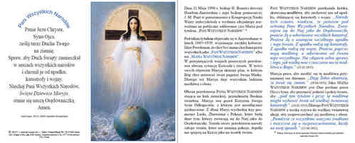 Prayer card, 4 pages, - Polish, download for personal printing